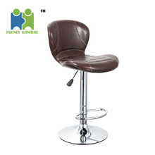 (CIMARON) With modern design PU leather swivel bar chair