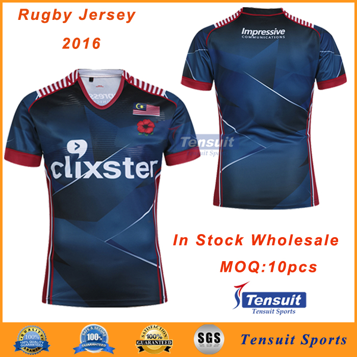 100% polyester slim fit fabric team set rugby jersey sublimated China manufacture cheap rugby jersey wholesale