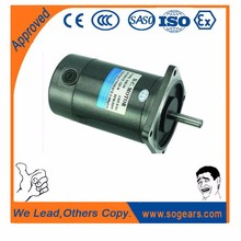 dc brushless fan motor 12v / 12v dc electric fan motors