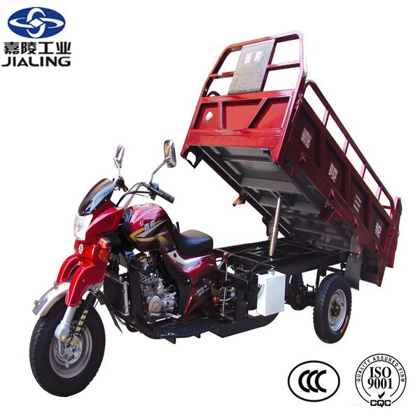 2016 hot sale China JIALING three wheel motor vehicle, tricycle with Hydraulic dump