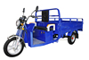 Newest truck cargo tricycle van tricycle with cabin on sale