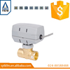SR5121 motorized electric dynamic balancing two-way three-way FCU valve