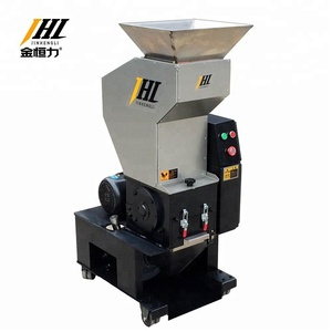 High quality nice design waste plastic recycle granulate machine(HG2236)