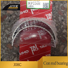Main bearing con rod bearing engine bearing for engine J08C