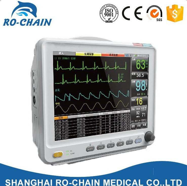 China manufacture special emg medical equipment patient monitor