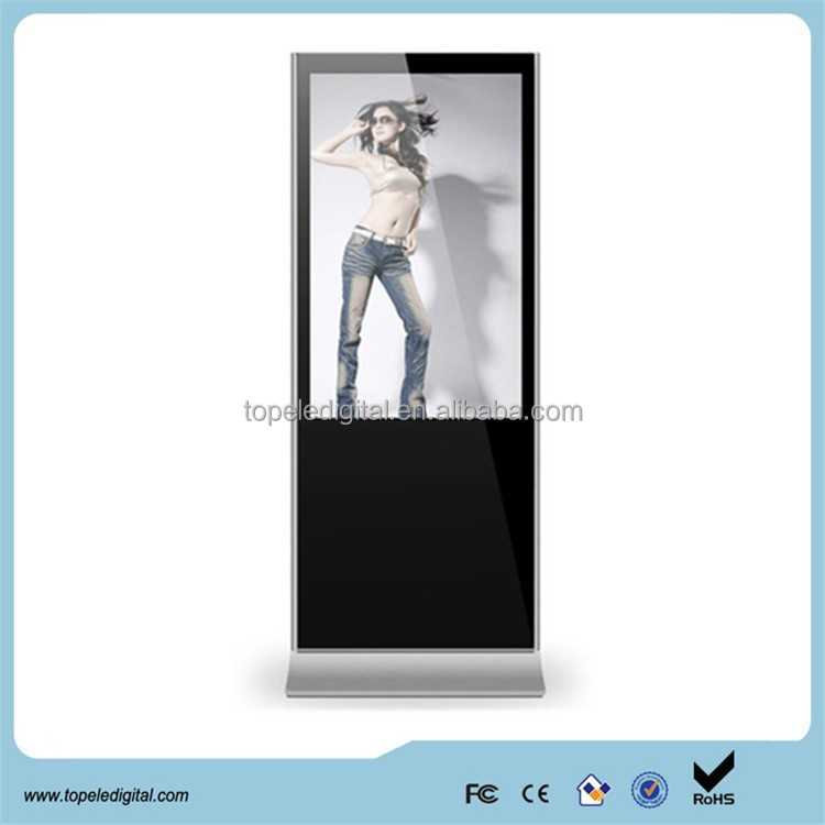 Customized indoor 42'' floor stand all in one lcd kiosk information player for lobby/public lobby