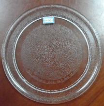 245mm microwave oven parts, glass plate, microwave oven glass tray
