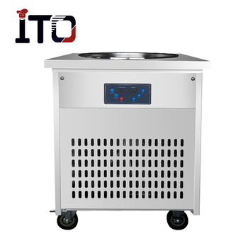 ITO-A12TD Flat Pan Fry Ice Cream Machine With Temperature Display