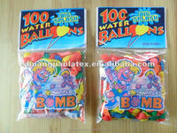 3 inch promotion latex water balloon