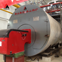 Taishan brand GB/CE/ASME standard Oil/gas corrugated furnace 8000kg/hr steam boiler for mixing plant industry