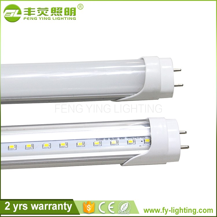 Flexible Price Custom IP55 8w 15w 16w 18w 20w 22w 24w t8 led tube light,8ft led tube light