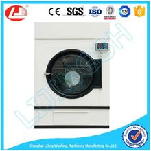 LJ Big capacity 100kg industrial tumble dryer for cloth