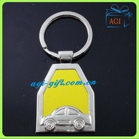 car custom logo metal keyring