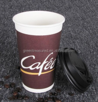 2016 new style 8oz 12oz 16oz 20oz disposable single wall paper coffee cup foam cup