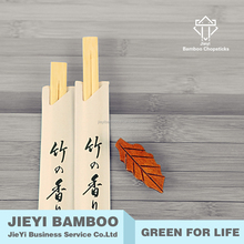 Paper wrapped twins bamboo disposable chopsticks factory price