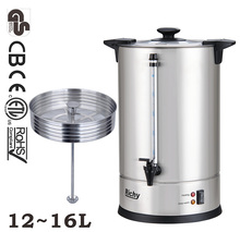 New innovative product ideas commercial instant coffee machine