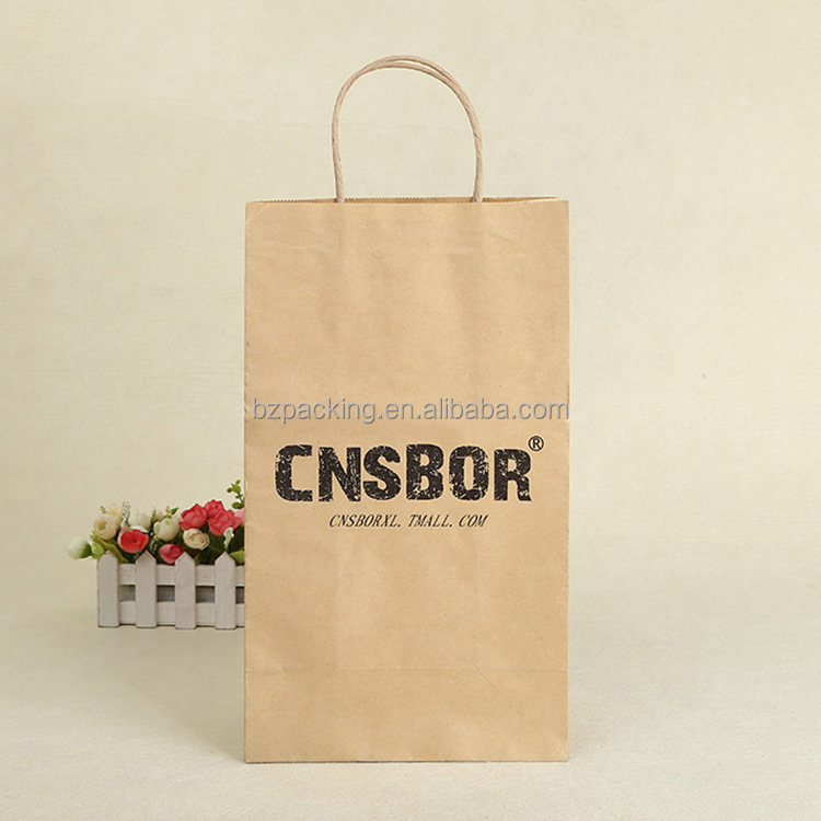 Recycling Material OEM tiny brown paper bags