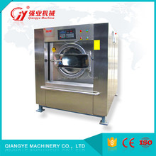 High performance hotel linen laundry equipment