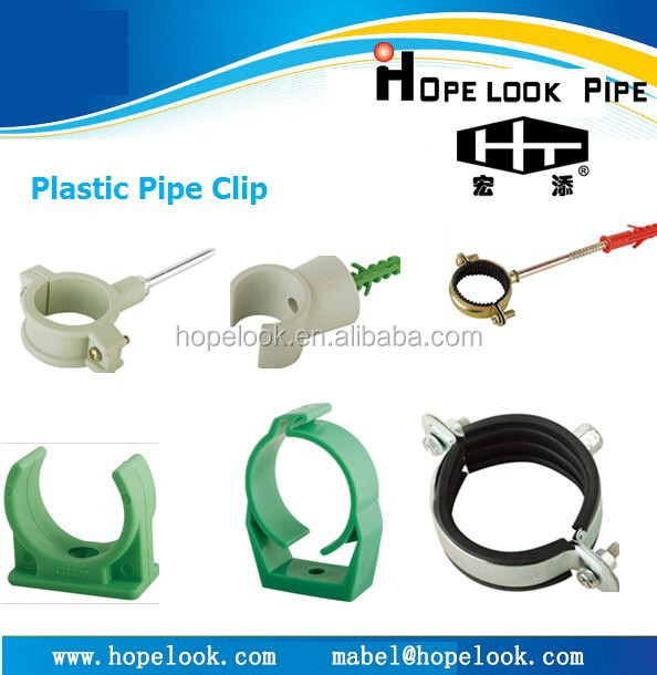 OEM pipe manufacturers Low price high quality ppr tube plastic pipe clip ppr fitting