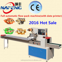 China supplier horizontal chocolate bar flow wrapper for sale