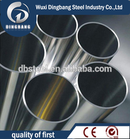 stkm13a steel pipes weight