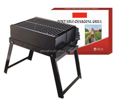 BARBECUE Picnic Grill