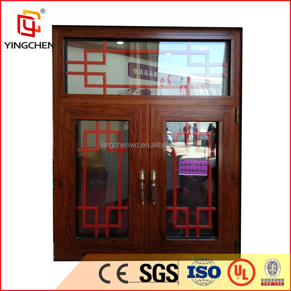 Aluminum casement/awning window with decoration glass