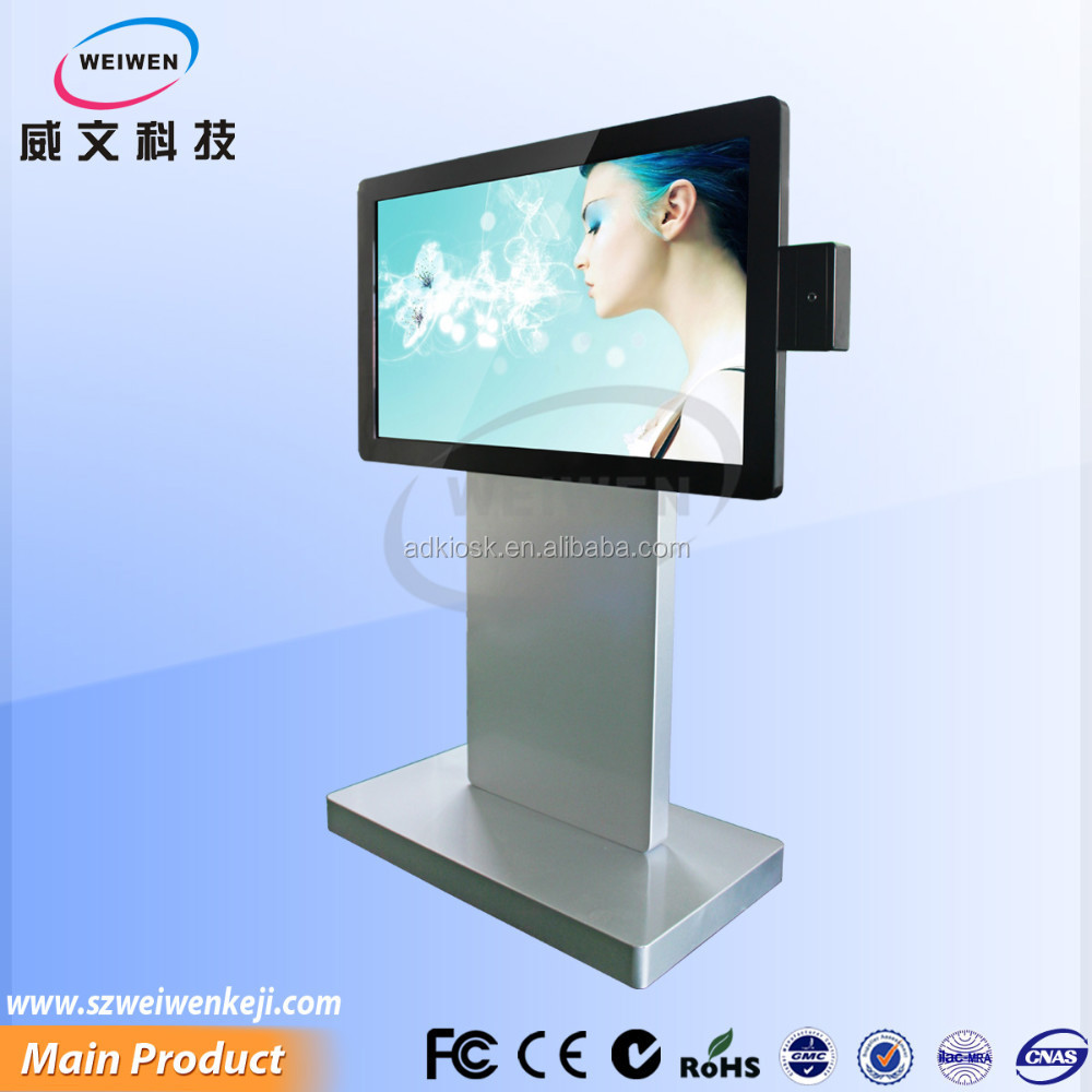 55inch photo booth kiosk coupon machine,lg wireless keyboard kiosk