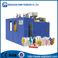 extrusion blow molding/moulding machine2L plastic toy making machine SPORTS PRODUCTS