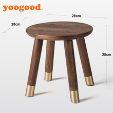 Yoogood Black Walunt Solid Wood Small Sitting Stool For Kids And Adult