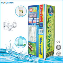 Drinking Fountain Water Vending Station/Purified Water Kiosk For 5 Gallon Bottles with CE and ISO certificate