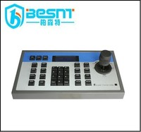 ptz dome camera keyboard, 32 buttons 3D control keyboard, cctv 3D keyboard controller BS-KZ08