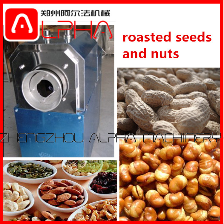 Simple and quickly to operate Walnut Peanut Nut Roasting Machine/Peanut frying machine