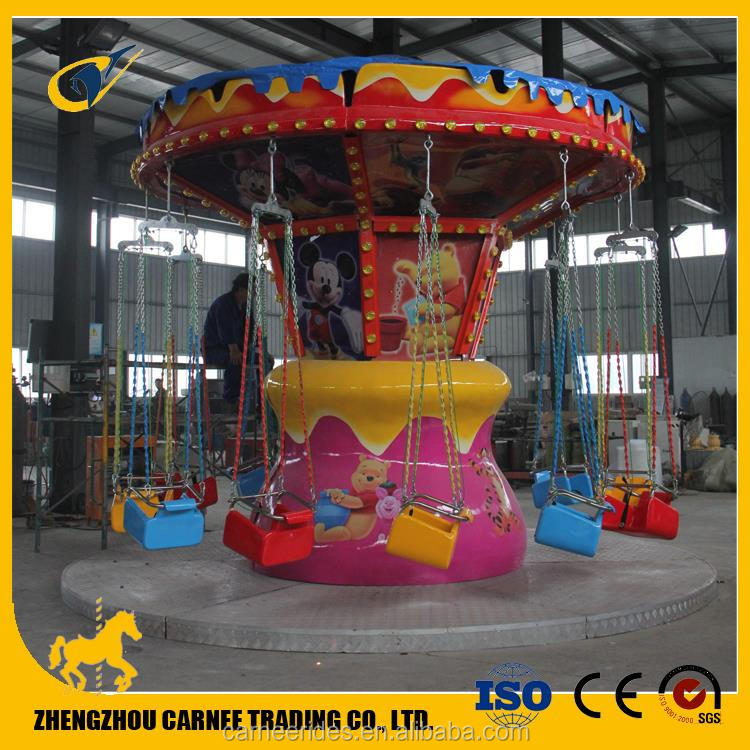 amusement thrilling ride park attractions carp fishing swinger with CE certificate