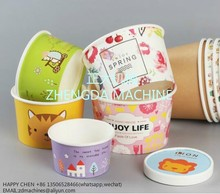 JWZ-100 automatic disposible paper bowl make machine for noondle ,ice cream cup