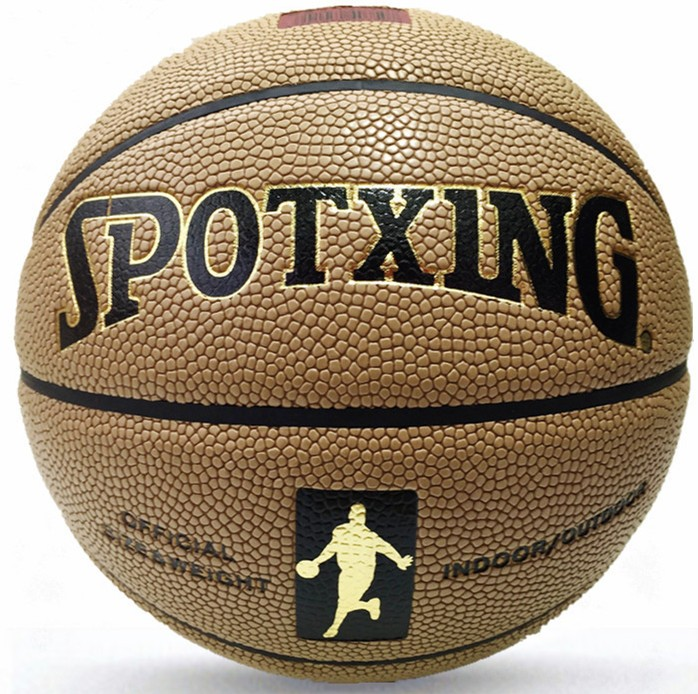 2017 sport 7# PU Basketball Ball With Custom Logo