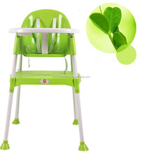 2016 hot selling new models PP safety material 3 in 1 baby high chair