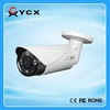 Hot sale 2.8-12mm 1080P 3mp 4mp POE ip camera support poe audio alarm sd card with 2 years warranty