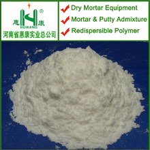 High flexibility tile grout mortar redispersible polymer powder with high quality
