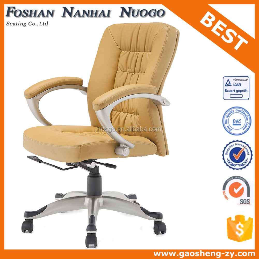 GS-G1371 Ergonomic leather office PU chair