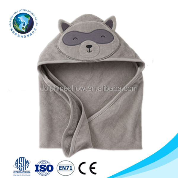 2016 New baby product cute cartoon animal baby hooded Jacquard bath towel