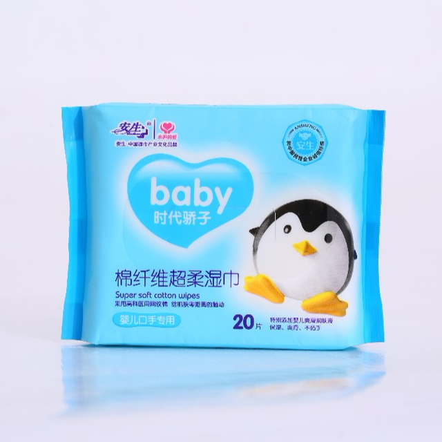 Magic baby disposable wet wipes,functional wet wipes cotton clean wipes wet tissue