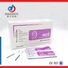 /product-detail/pregnancy-test-strip-urine-pregnancy-test-pregnancy-test-paper-60634586476.html
