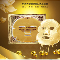 Best Sell Anti Wrinkle Whitening Moisturizing