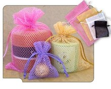 net wedding favor/jewelry/gift bags/pouches