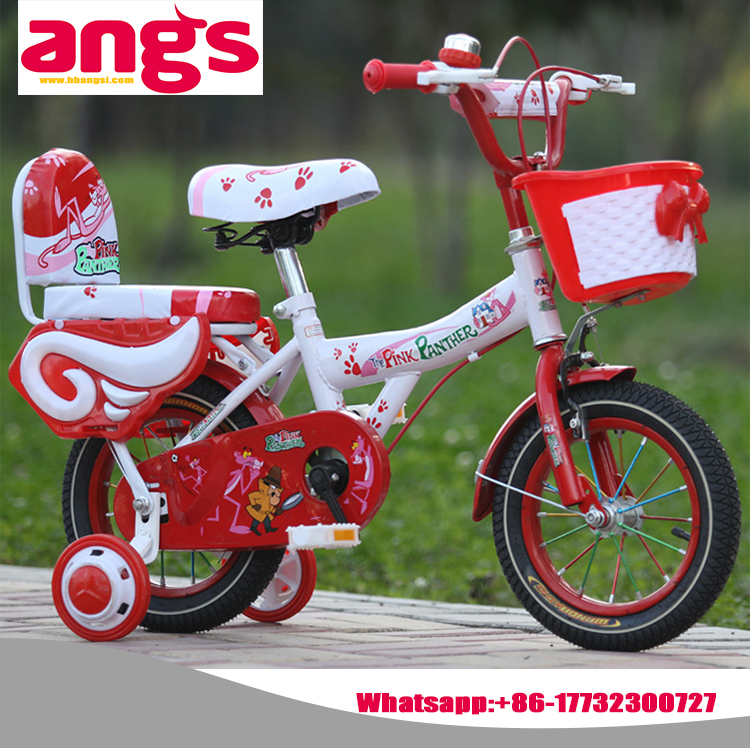 Skillmax China wholesale children bicycle sport 16 inch boy kid bike /cheap kids bicycle price /children