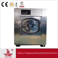 10Kg-120Kg Washer Extractor