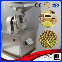 spice grinding machines /commercial food grinder/Universal Chemical pulverizer