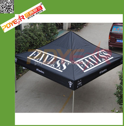 Factory motorcycle awning tent roof covering