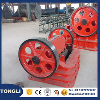 Jaw crusher metal crusher , used metal shredder blades for sale